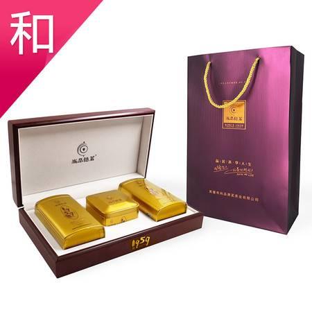 【茶】清远馆尚品德茗(和系)英红九号200克三罐装茶叶高端礼盒