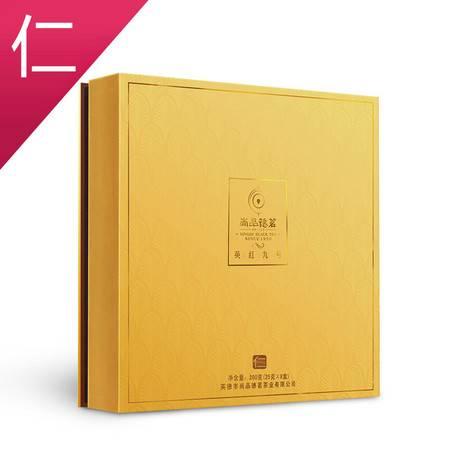 【茶】清远馆尚品德茗(仁系)英红九号200克8小盒装茶叶高端礼盒