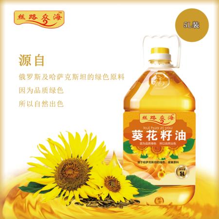 塔城丝路众海葵花籽油5升 来自俄罗斯及哈萨克斯坦的绿色原料(次日发货)