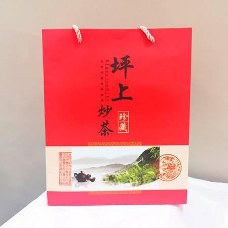 【揭阳馆】玉湖坪上笔尖顶秋茶(米翠绿)