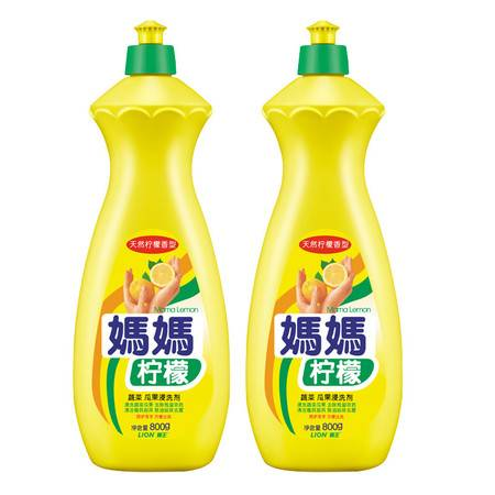 狮王(Lion)  妈妈柠檬 蔬菜瓜果餐具浸洗剂 洗洁精800gX2瓶组合
