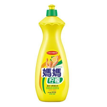狮王(Lion)  妈妈柠檬 蔬菜瓜果餐具浸洗剂 洗洁精800g