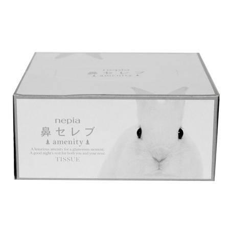 妮飘(Nepia) 日本进口纸巾鼻贵族盒装抽纸 70抽/盒 柔软保湿 纸中贵族 一触难忘
