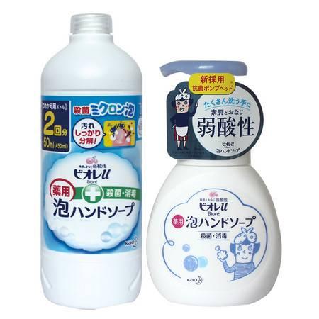 花王/KAO 植物泡沫型洗手液套装 250ml瓶装+450ml替换装 淡香型 日本进口