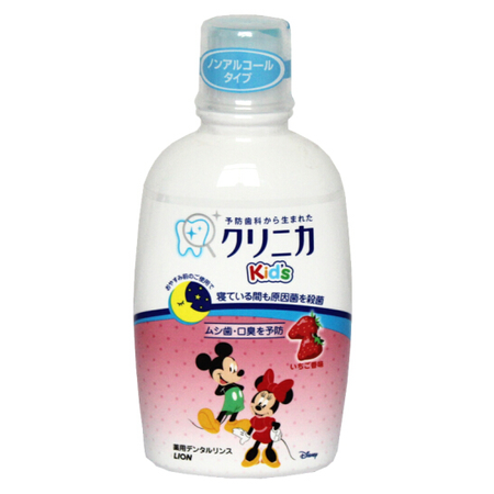 狮王(Lion)米奇儿童漱口水250ml 草莓味 日本进口