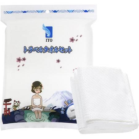 日本ITO洗脸巾 干湿两用一次性洁面巾卸妆棉柔巾美容面巾 浴巾 旅行套装(浴巾1条+毛巾2条)