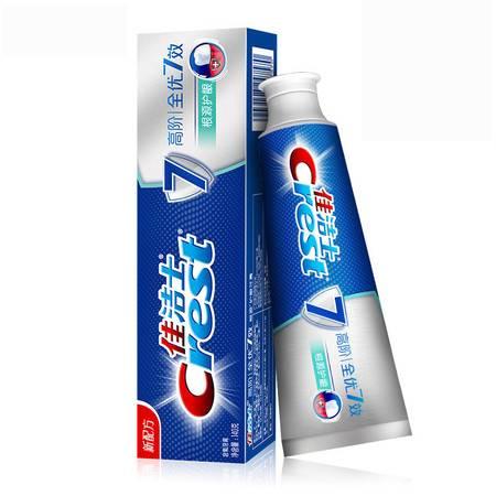 【东莞馆】B佳洁士高阶全优7效根源护龈牙膏140克