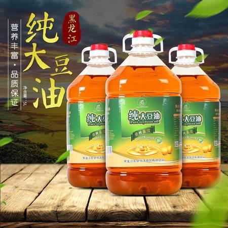 【黑龙江省哈尔滨市】北大荒纯大豆油5L 全国包邮(新疆、西藏、青海等偏远地区除外)