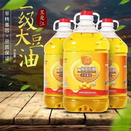 【黑龙江省哈尔滨市】北大荒一级大豆油5L 全国包邮(新疆、西藏、青海等偏远地区除外)