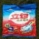 【衡南县】900g立白洗衣粉(限衡南县邮政网点兑换)