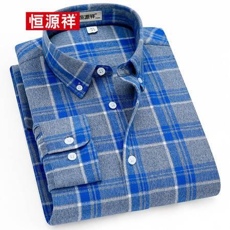 恒源祥2020春秋季新款男士长袖衬衫休闲纯棉磨毛格子衬衣19C052104