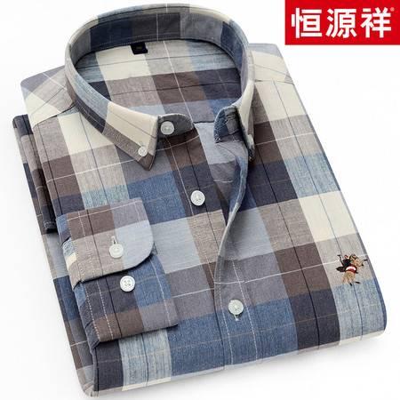 恒源祥 男士经典格子衬衫男长袖中年爸爸装休闲宽松衬衣20C061106