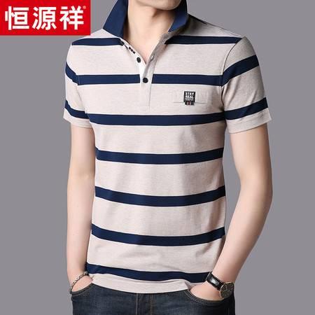 恒源祥男士短袖T恤2020夏季新款青年中年条纹相间polo衫体恤衫爸爸装