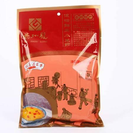 贵阳乌当【贵州龙·低糖鲜肉小米鲊】380g*2袋 贵州省著名商标 包邮