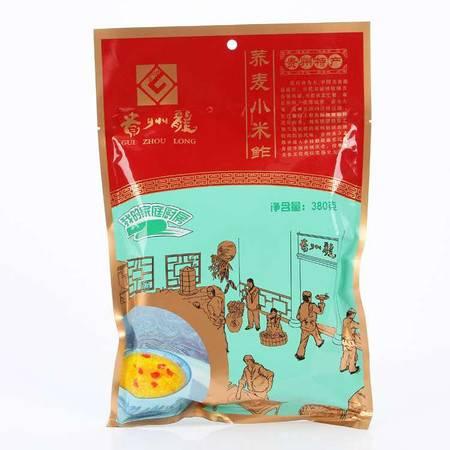贵阳乌当【贵州龙·荞麦小米鲊】380g*2袋 贵州省著名商标 包邮