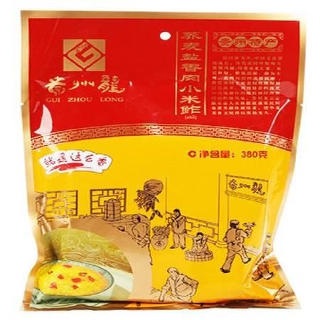 贵阳乌当【贵州龙·荞麦盐香小米鲊】380g*2袋 贵州省著名商标 包邮