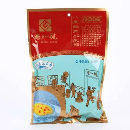 贵阳乌当【贵州龙·八宝鲜肉小米鲊】380g*2袋 贵州省著名商标 包邮