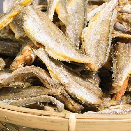 海鲜干货特产 网红香烤黄鱼酥带鱼酥500g/袋小黄鱼即食鱼干海鲜零食