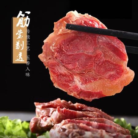 卤牛肉200g卤牛腱老炊大块卤味五香味卤牛肉熟食肉类
