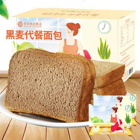黑麦全麦面包早餐整箱无糖精吐司粗粮代餐食品500克