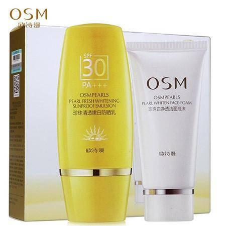 欧诗漫OSM 珍珠嫩白防晒乳SPF30 60g送洁面泡沫50g