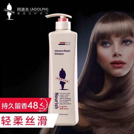 阿道夫 洗发水乳液500ml 持久留香丝柔顺滑 修护 去屑控油 (多款可选)