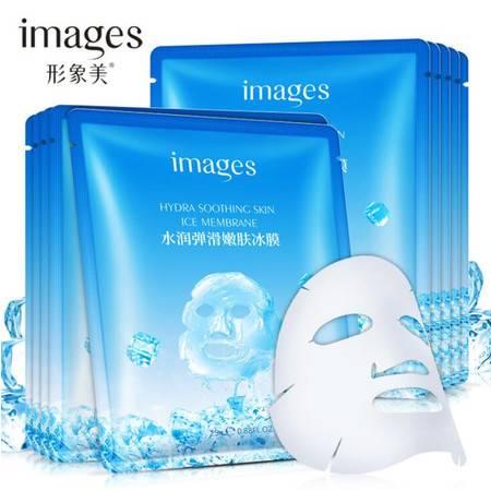 形象美 水润弹滑嫩肤冰膜 收缩毛孔紧致嫩滑补水保湿面膜15片*25g