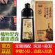 【白变黑】植然魅 植物一洗黑500ml纯自然黑色染发膏天然无刺激温和配方 健康安全黑