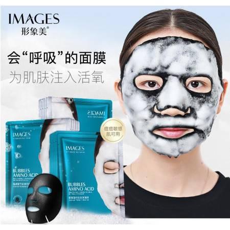 氨基酸泡泡面膜5片清洁收缩毛孔补水保湿提亮肤色
