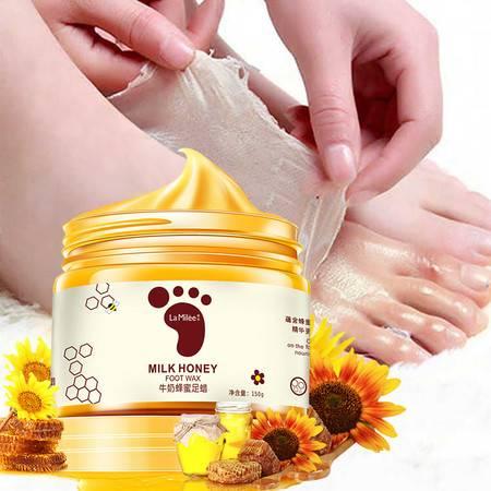 莱玫牛奶蜂蜜嫩肤足蜡150g保湿紧致去角质淡化细纹