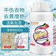 【5瓶组合】活氧彩漂剂 200g*5瓶 彩色白色衣物通用去污渍白衣亮白
