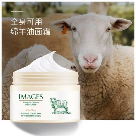【2瓶装】形象美绵羊油140g /瓶*2保湿面霜补水改善干燥滋润不油腻身体乳