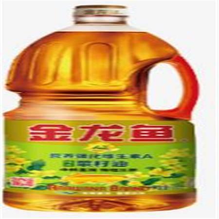【娄底积分】(兑换用)JLY2.5L纯香菜籽油(非),2.5L