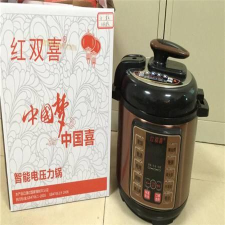 【娄底积分】(兑换用)红双喜电压力锅