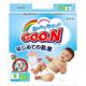 (包邮)日本原装 大王(GOO.N)婴儿VE纸尿裤S/M/L/XL 柔软纤薄透气尿不湿