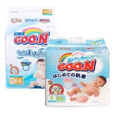 (5折清仓)日本原装 大王(GOO.N)婴儿纸尿裤柔软透气S84/M64 柔软纤薄透气宝宝尿不湿