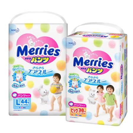 日本原装进口 花王Merries婴儿拉拉裤大号PL44/PXL38片 宝宝学步裤尿不湿尿布湿巾母婴