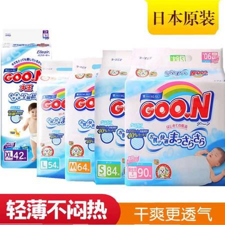 【热卖推荐】日本原装大王婴儿纸尿裤VE系列 XL42/L54/M64/S84 柔软纤薄透气宝宝尿不湿
