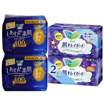 (包邮)2包装日本进口花王卫生巾棉柔夜用护翼40cm/30cm 透气棉柔姨妈巾