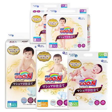 (4折爆款)日本原装大王(GOO.N)天使棉花糖婴儿纸尿裤S/M/L/XL 升级小增量纤薄透气尿不湿