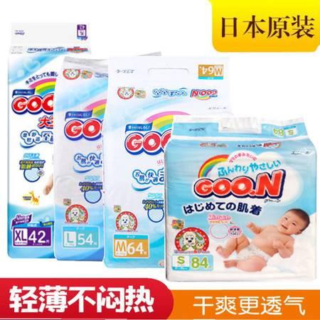 (促销热卖)日本原装大王(GOO.N)婴儿纸尿裤VE系列XL/L/M/S 纤薄柔软尿不湿 透气不闷热