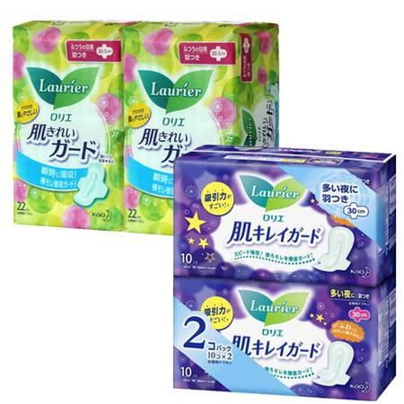 日本进口花王乐而雅特薄护翼卫生巾日用22片*2包 或 夜用10片*2包 瞬吸轻薄透气
