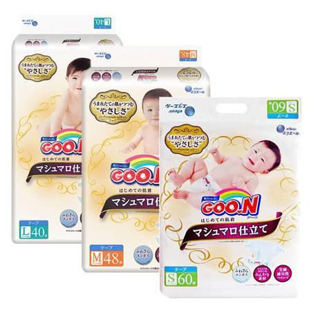 日本原装大王(GOO.N)天使棉花糖婴儿纸尿裤S60/M48/L40 宝宝尿不湿超柔纤薄透气