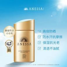 (919大促)日本原装ANESSA安耐晒防晒霜60ml小金瓶SPF50 防晒防汗水润美肤不厚重