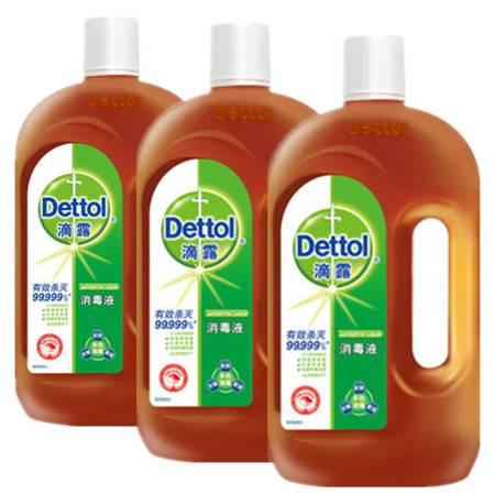 Dettol滴露消毒液750ml*3瓶 家用衣物杀菌消毒水洗衣卫生间宠物杀菌除菌