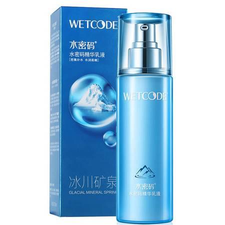 水密码/WETCODE 冰川矿泉精华乳液保湿水 120ML