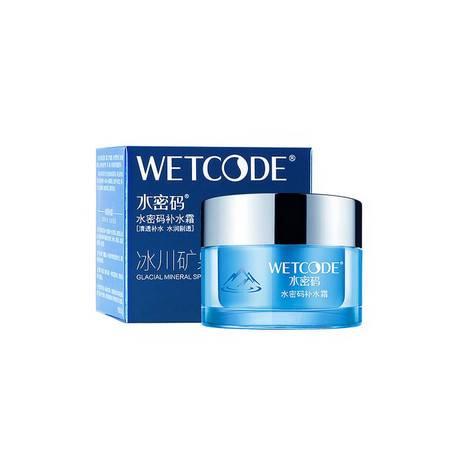 水密码/WETCODE 保湿日晚补水霜学生冰川矿泉系列 补水霜50g