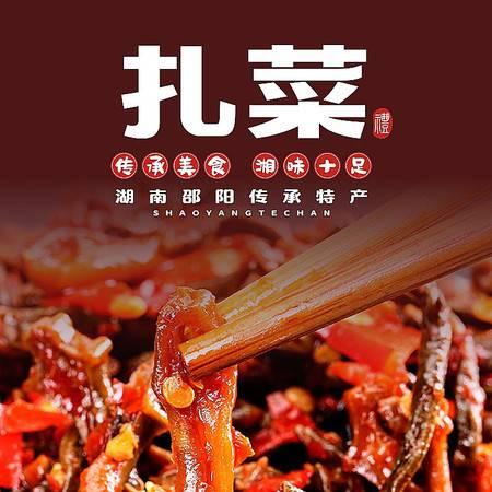 屋里味 湖南特产农家自制扎菜