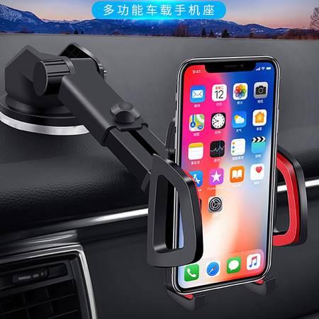 车载手机支架多功能出风口仪表台吸盘式汽车导航仪手机座车内用品