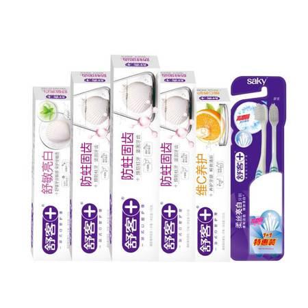 舒客 牙膏牙刷经典多效套装 专业特惠家庭装 (5支牙膏+2支牙刷) C24